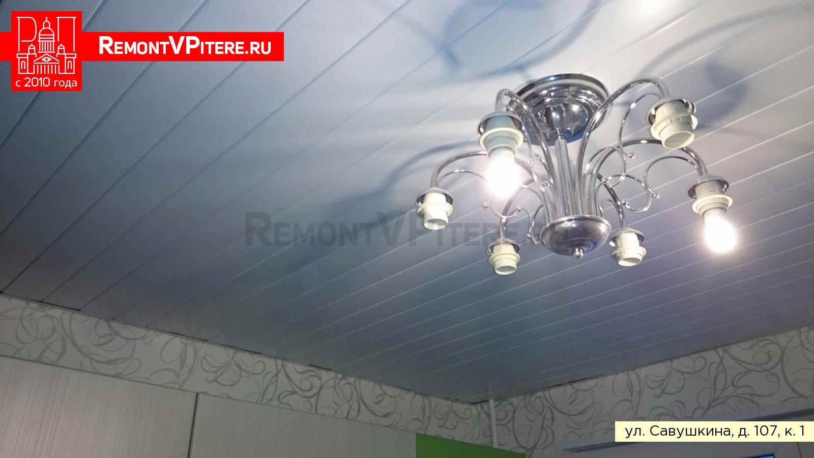 Белый реечный потолок