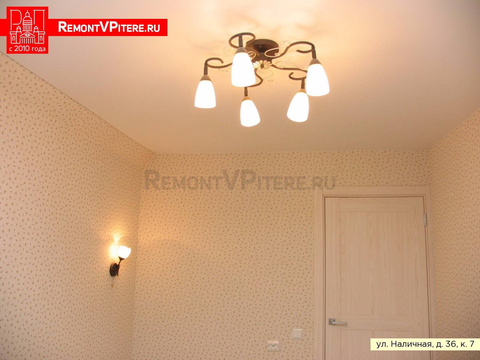Ремонт комнаты петербург