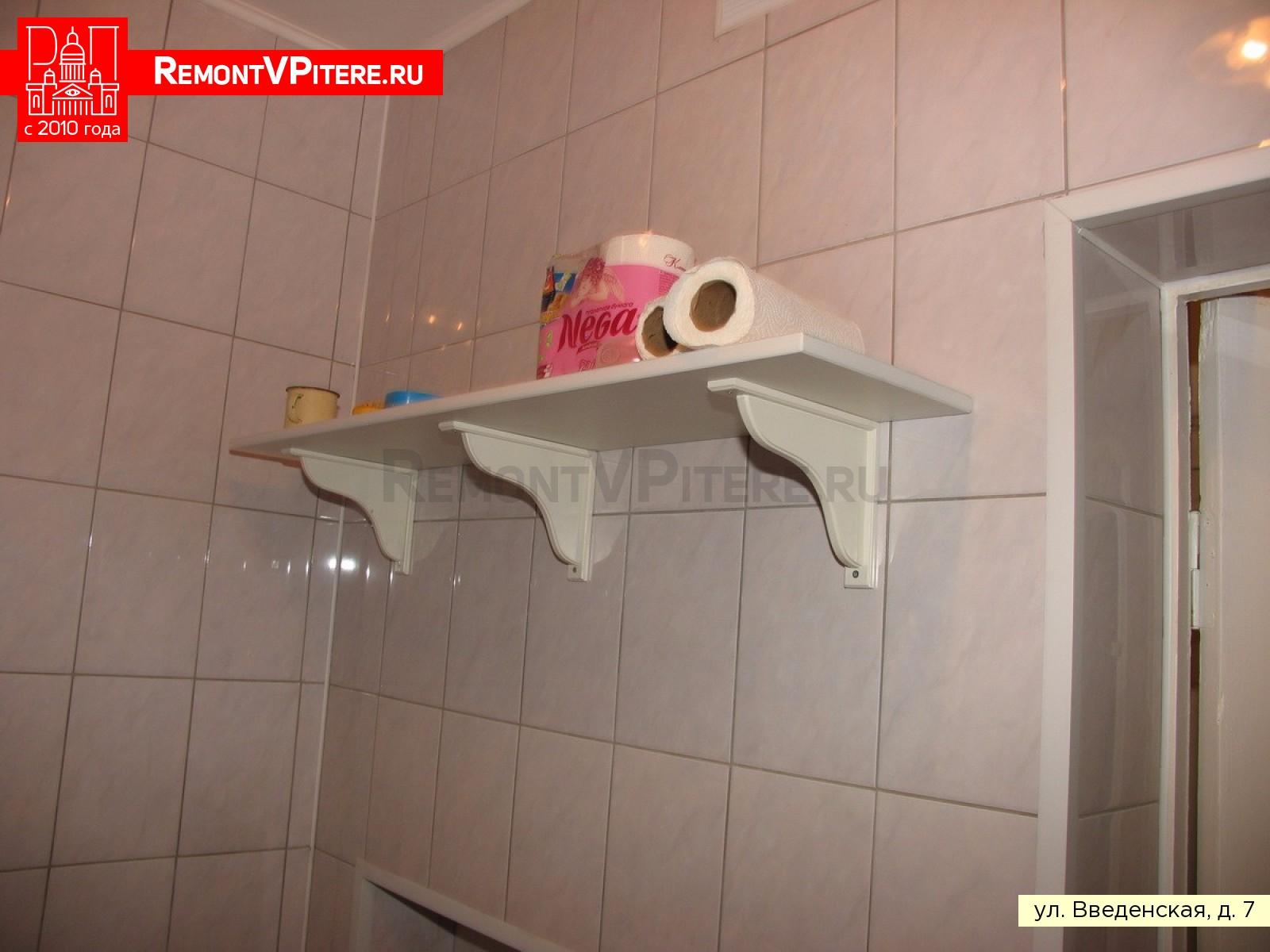 Монтаж полочек в ванной