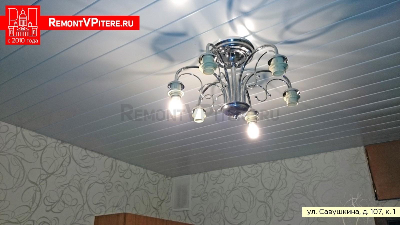 Монтаж люстры на кухне