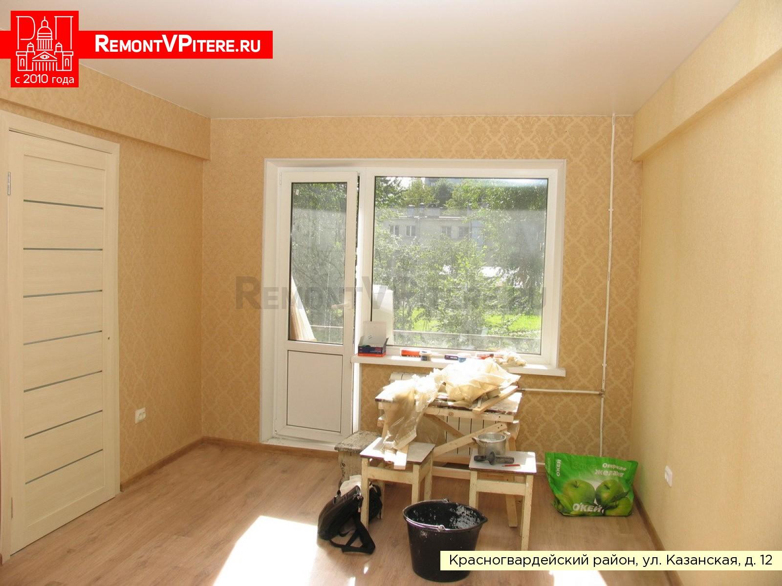 Полный ремонт комнаты