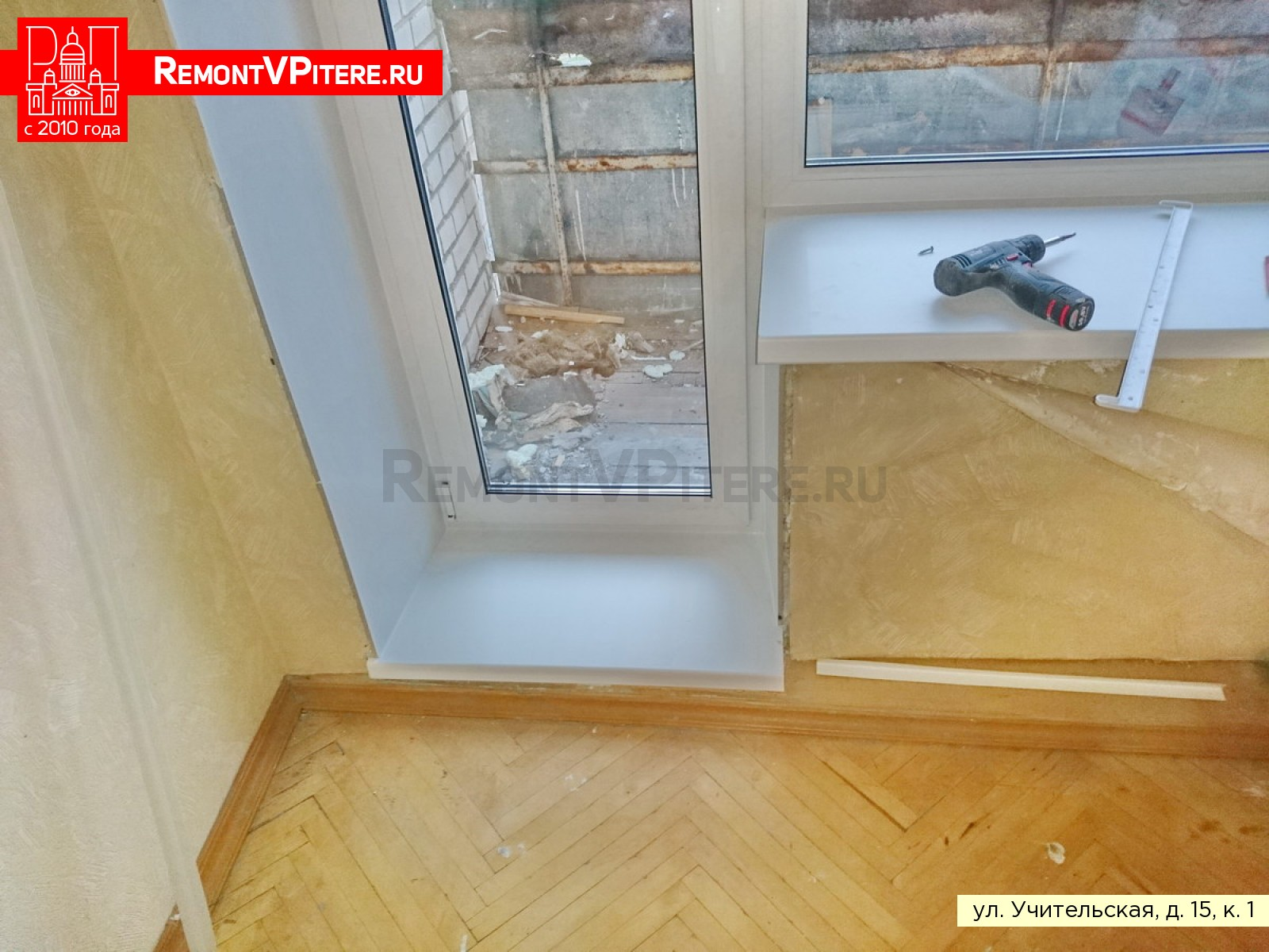 Порожек на балкон в доме 1-528КП-80