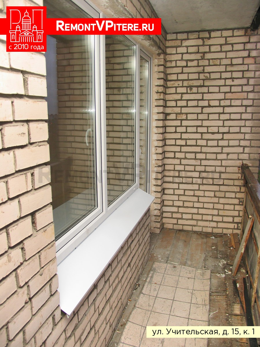 Базконный блок в доме 1-528КП-80