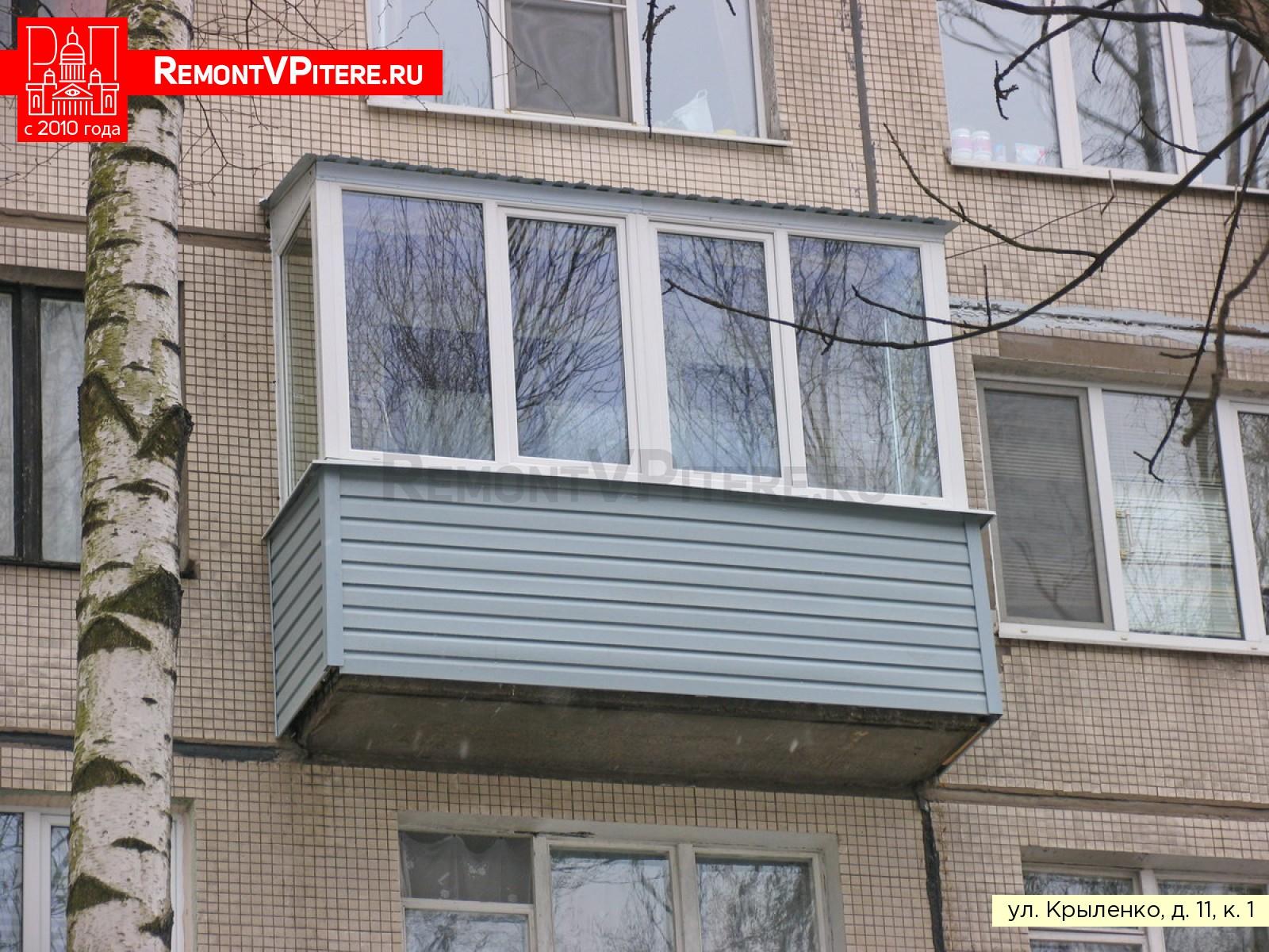 Балкон фотография фасада дома