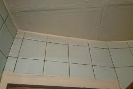 До ремонта ванной комнаты