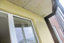 Потолок балкона без отделки